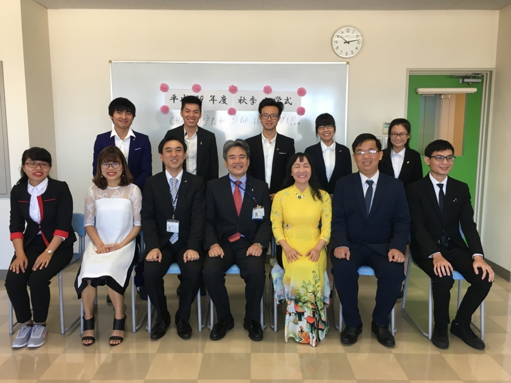 f:id:anabuki-japanese-in-fukuyama:20171004175323j:plain