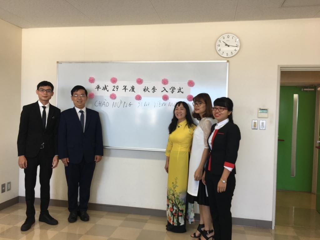 f:id:anabuki-japanese-in-fukuyama:20171004175333j:plain
