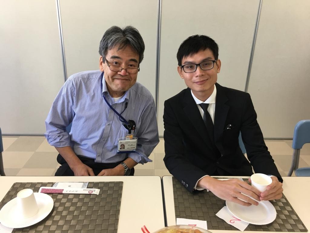 f:id:anabuki-japanese-in-fukuyama:20171004182346j:plain