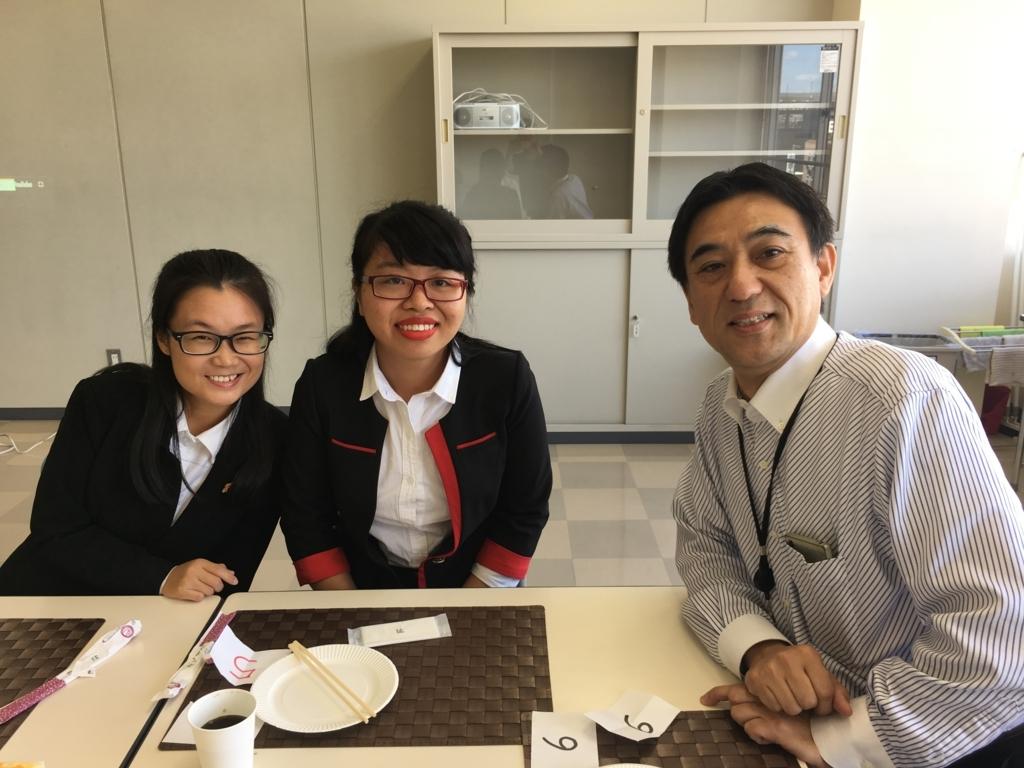 f:id:anabuki-japanese-in-fukuyama:20171004184342j:plain