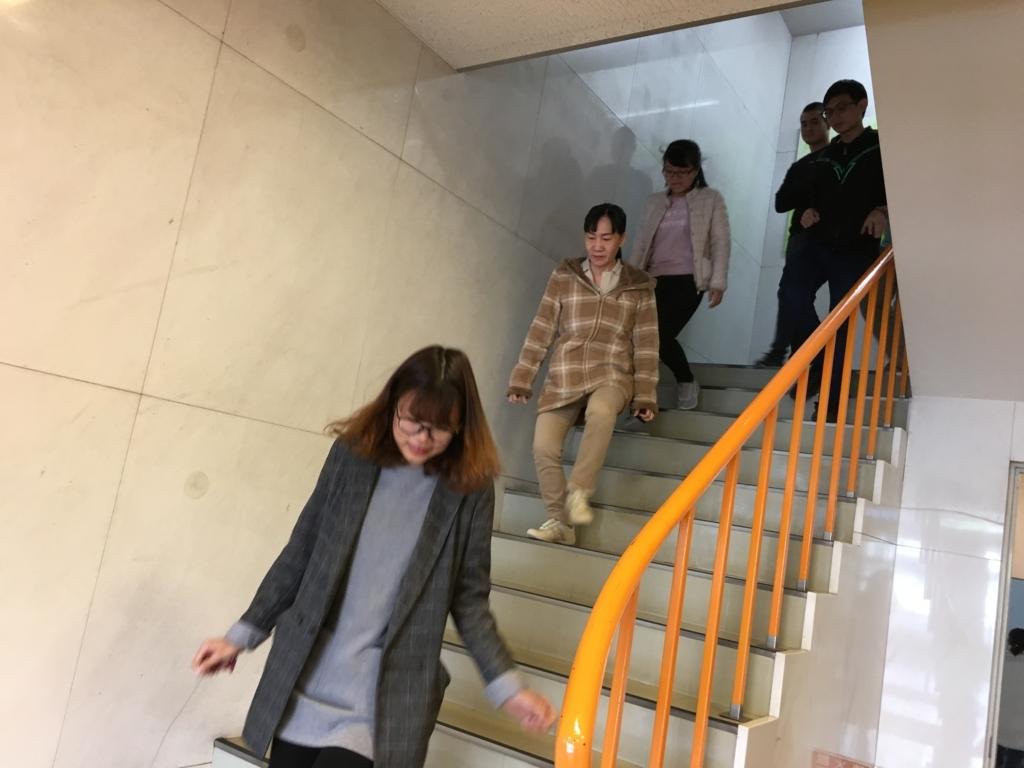 f:id:anabuki-japanese-in-fukuyama:20171024113530j:plain