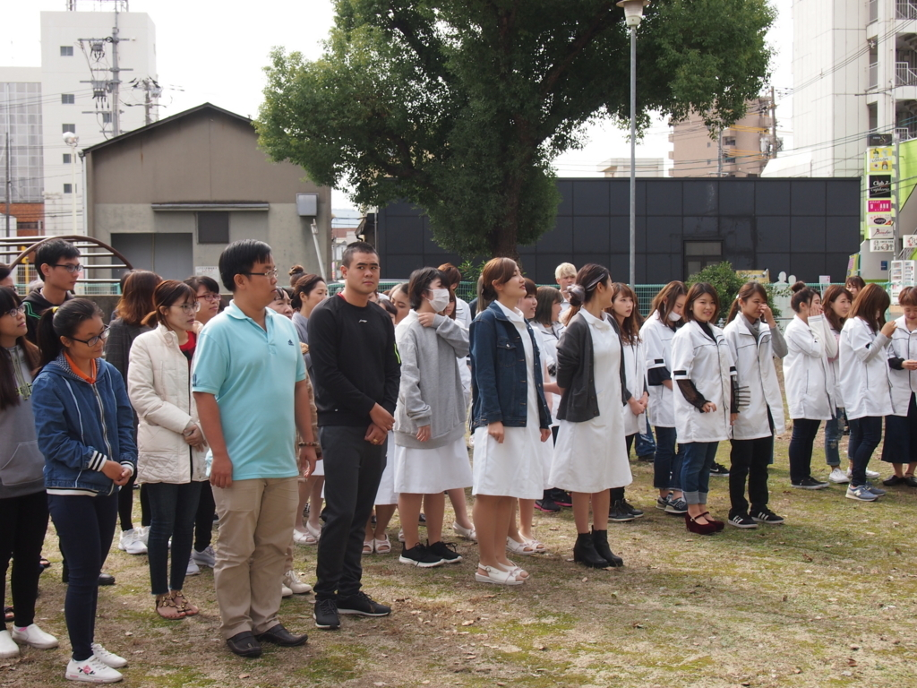 f:id:anabuki-japanese-in-fukuyama:20171024122730j:plain