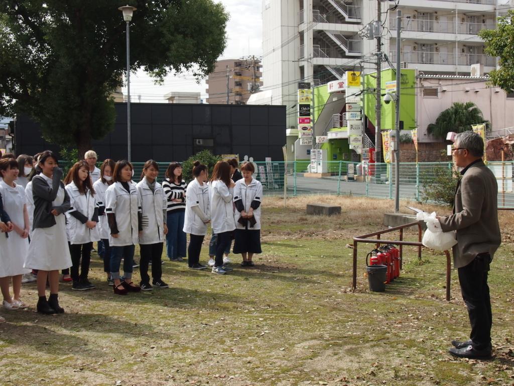 f:id:anabuki-japanese-in-fukuyama:20171024122825j:plain