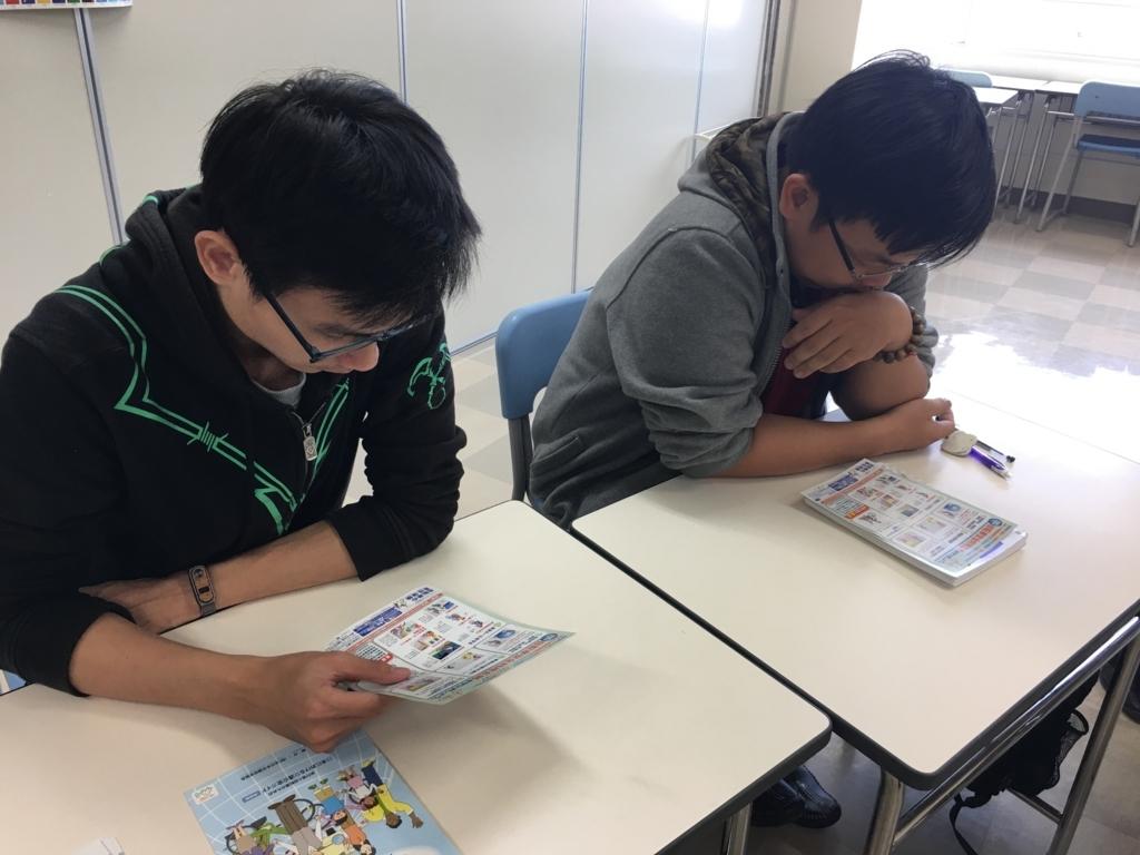 f:id:anabuki-japanese-in-fukuyama:20171025152347j:plain
