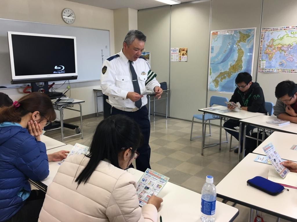f:id:anabuki-japanese-in-fukuyama:20171025152357j:plain