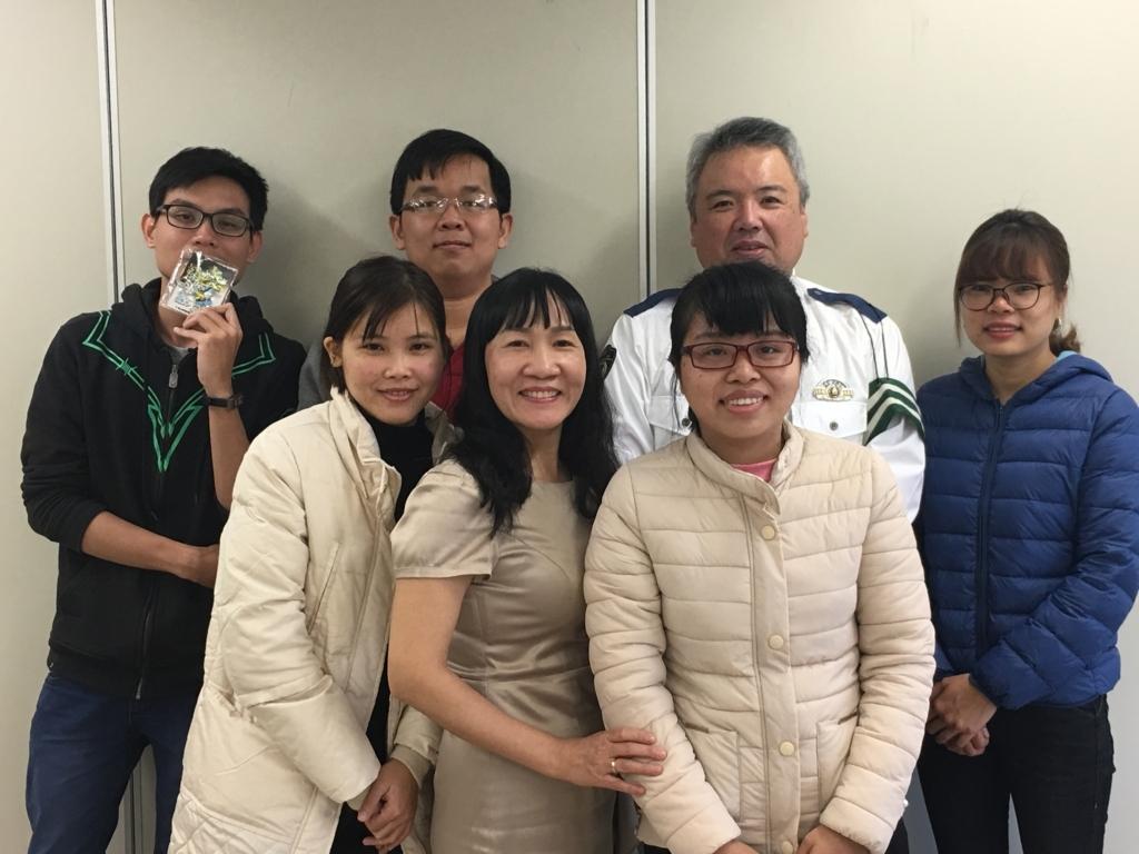 f:id:anabuki-japanese-in-fukuyama:20171025152430j:plain