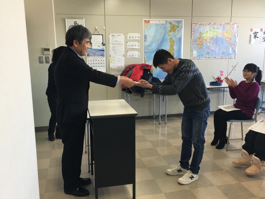 f:id:anabuki-japanese-in-fukuyama:20180208111306j:plain