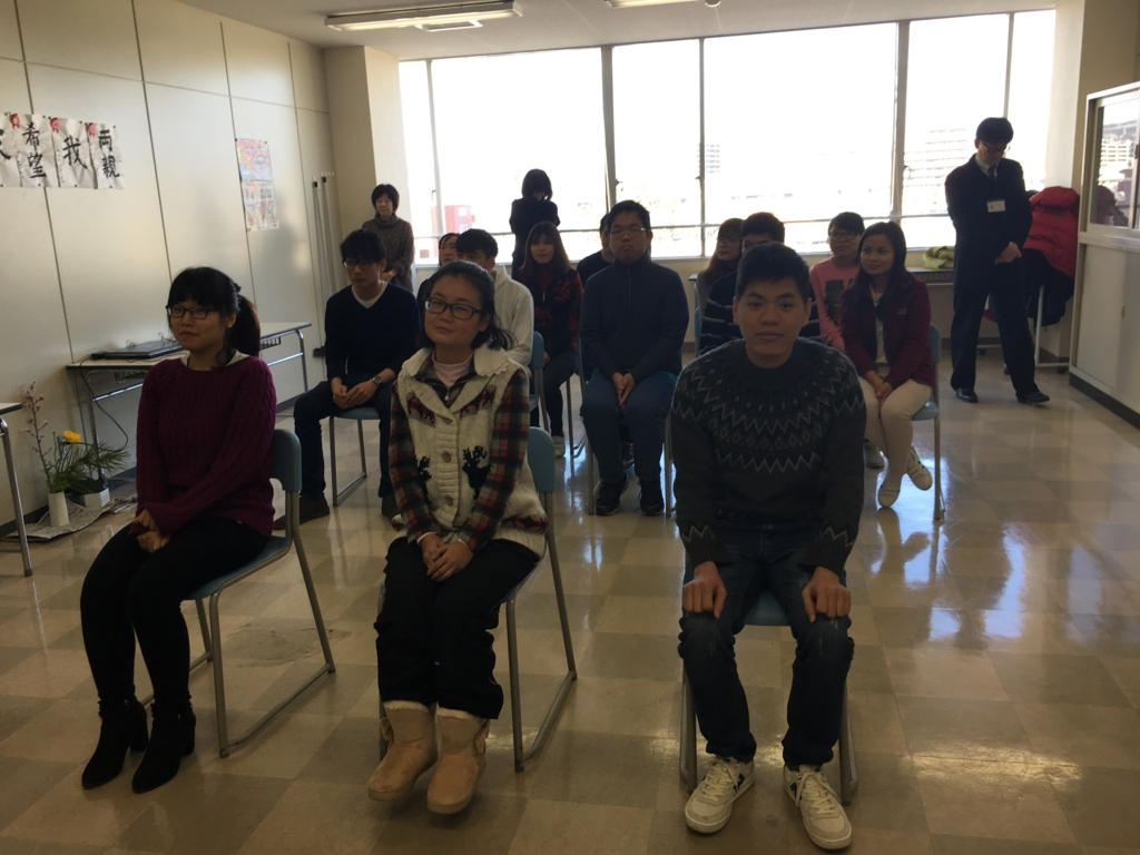 f:id:anabuki-japanese-in-fukuyama:20180208111340j:plain