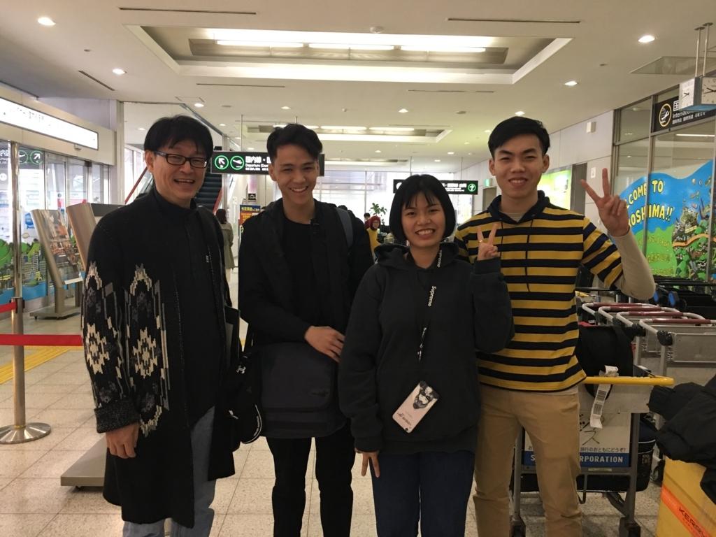 f:id:anabuki-japanese-in-fukuyama:20180414144333j:plain