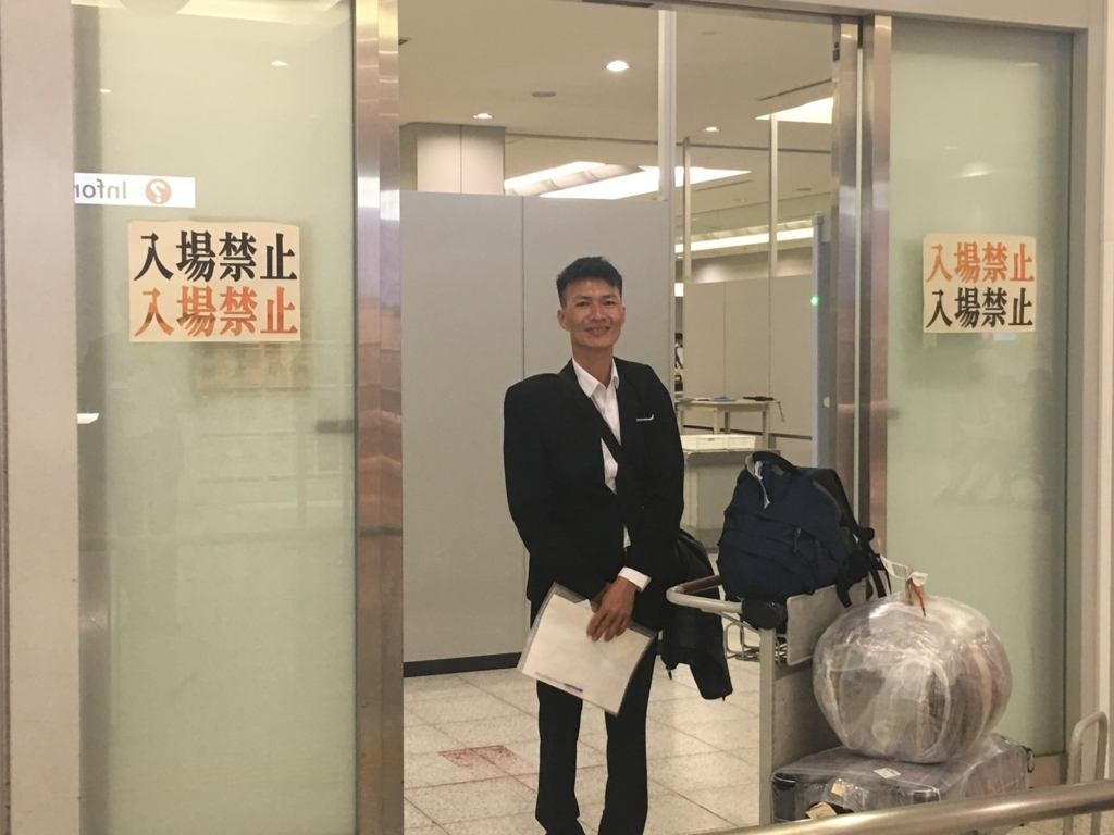 f:id:anabuki-japanese-in-fukuyama:20180414144537j:plain