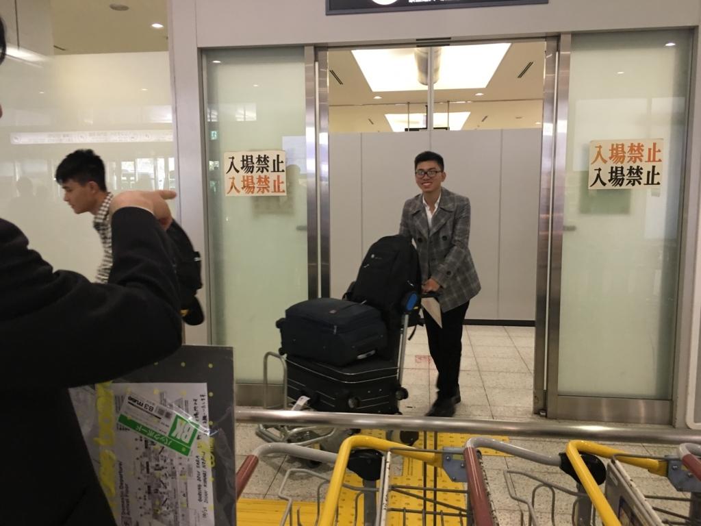 f:id:anabuki-japanese-in-fukuyama:20180414144549j:plain