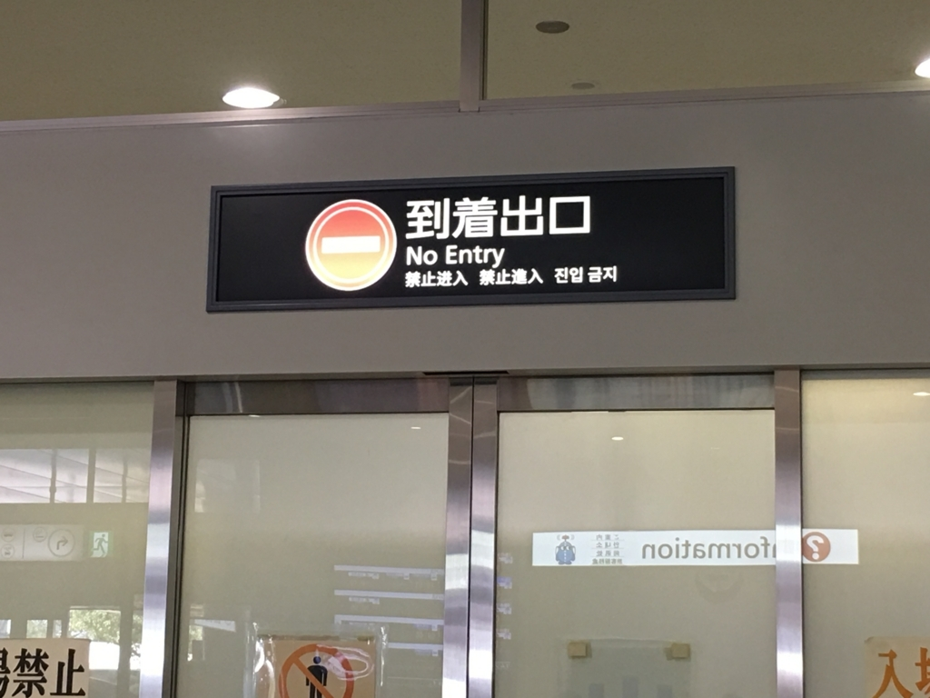 f:id:anabuki-japanese-in-fukuyama:20180414144751j:plain
