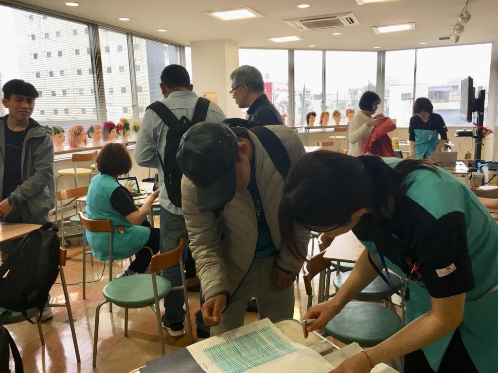 f:id:anabuki-japanese-in-fukuyama:20180426113553j:plain