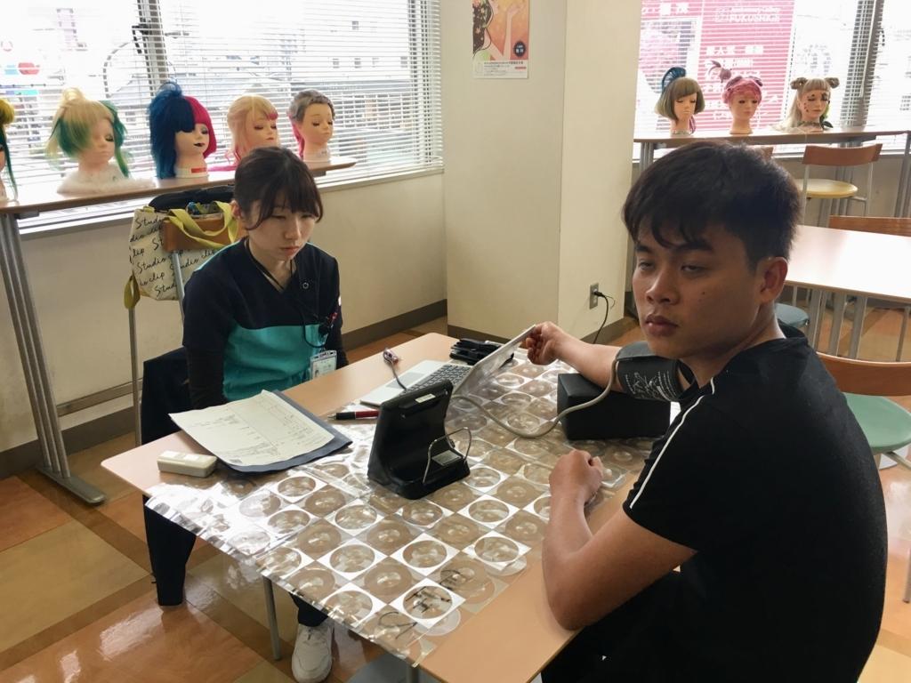 f:id:anabuki-japanese-in-fukuyama:20180426113557j:plain