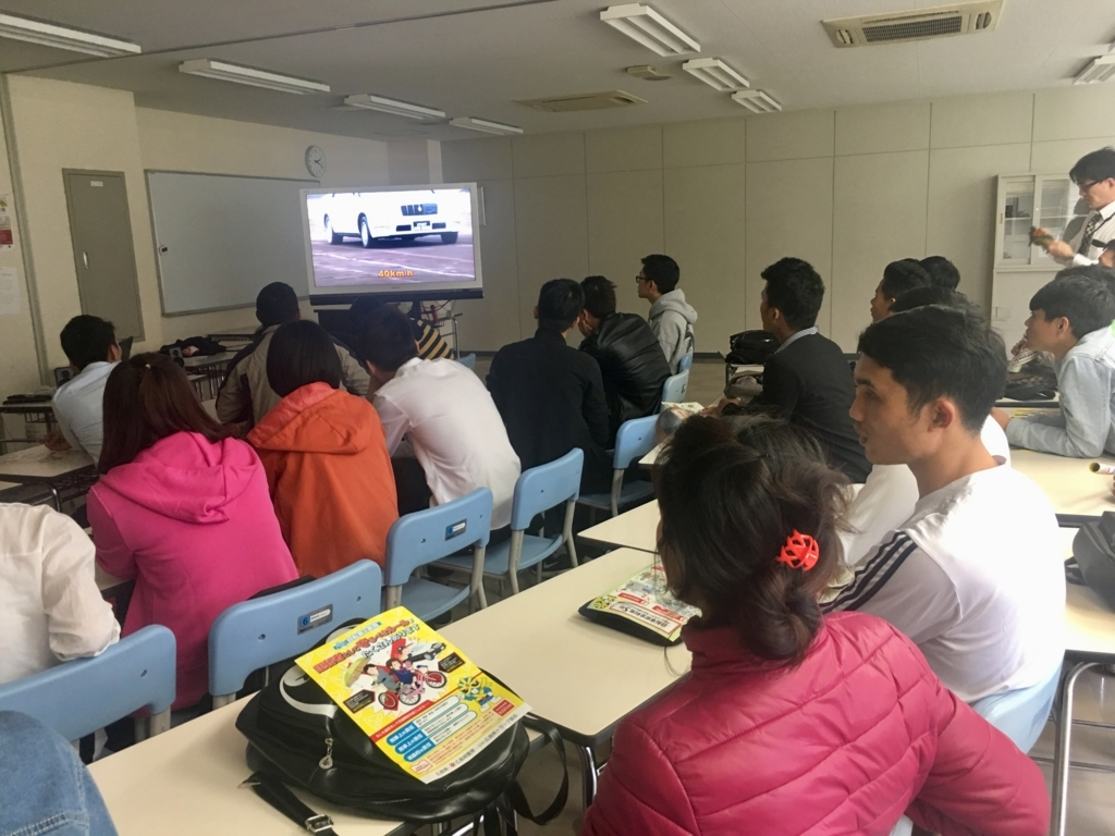 f:id:anabuki-japanese-in-fukuyama:20180429162254j:plain