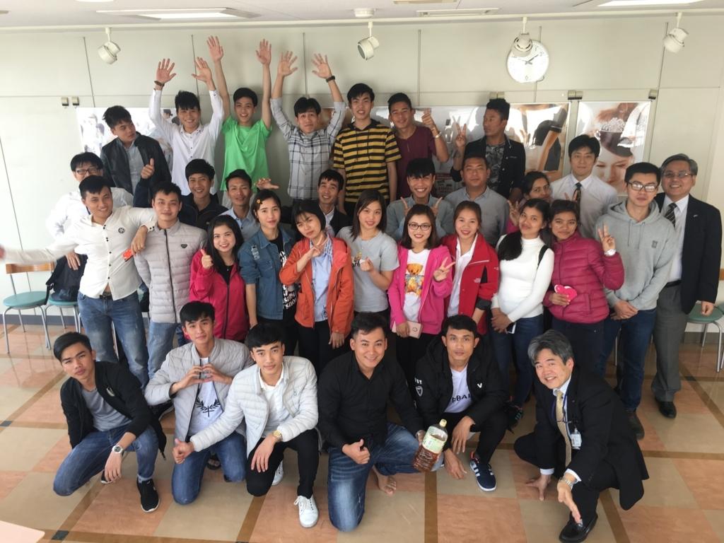 f:id:anabuki-japanese-in-fukuyama:20180501112349j:plain