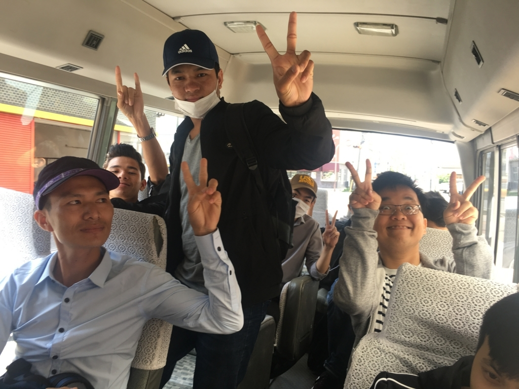 f:id:anabuki-japanese-in-fukuyama:20180514173545j:plain