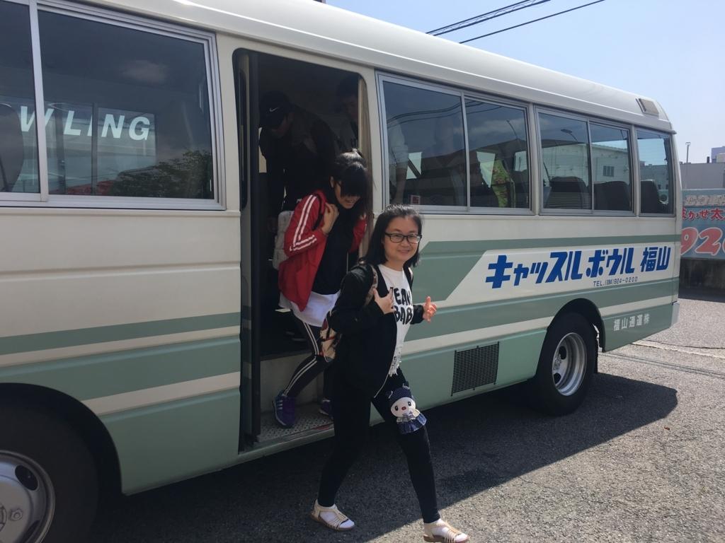 f:id:anabuki-japanese-in-fukuyama:20180514173606j:plain
