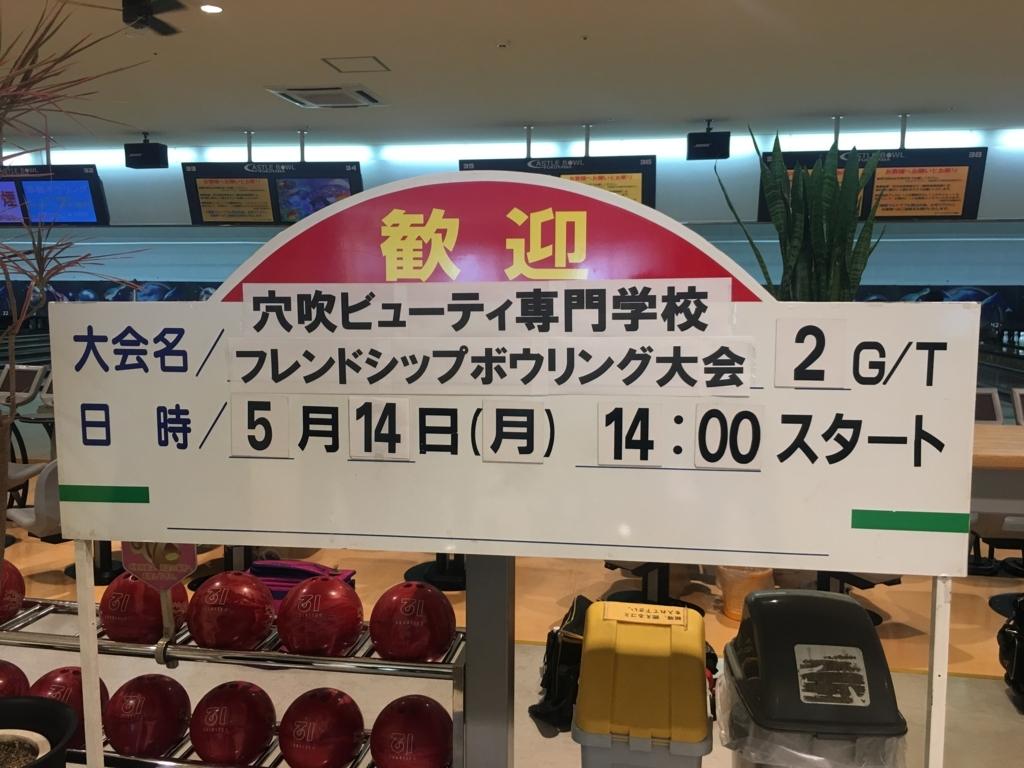 f:id:anabuki-japanese-in-fukuyama:20180514173625j:plain
