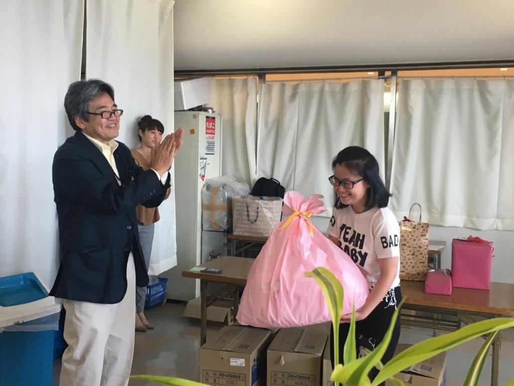 f:id:anabuki-japanese-in-fukuyama:20180514174924j:plain