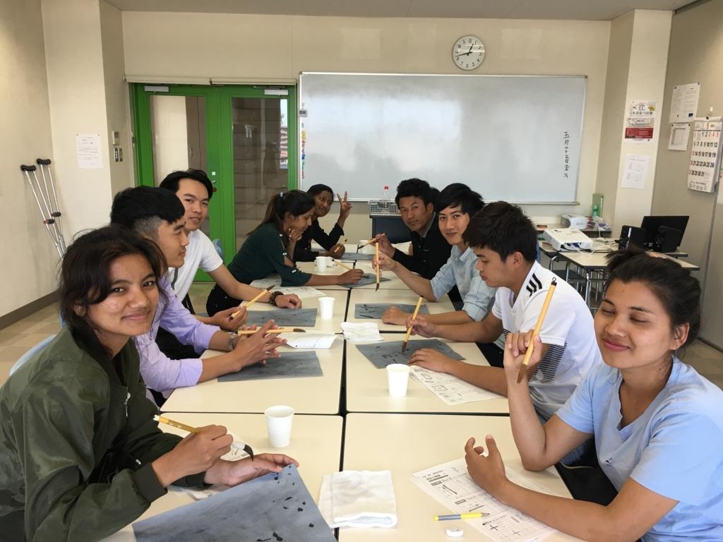 f:id:anabuki-japanese-in-fukuyama:20180528112905j:plain