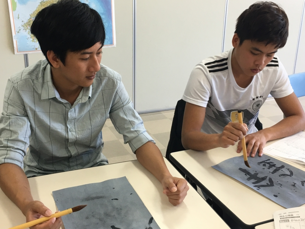 f:id:anabuki-japanese-in-fukuyama:20180528113136j:plain