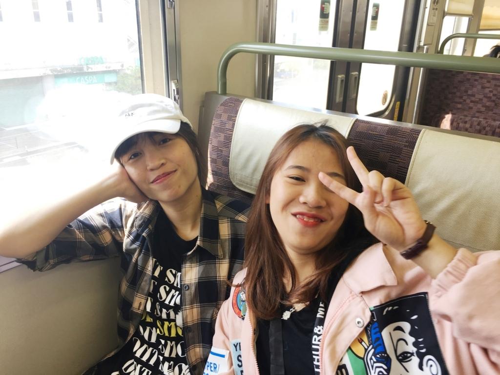 f:id:anabuki-japanese-in-fukuyama:20180706165814j:plain
