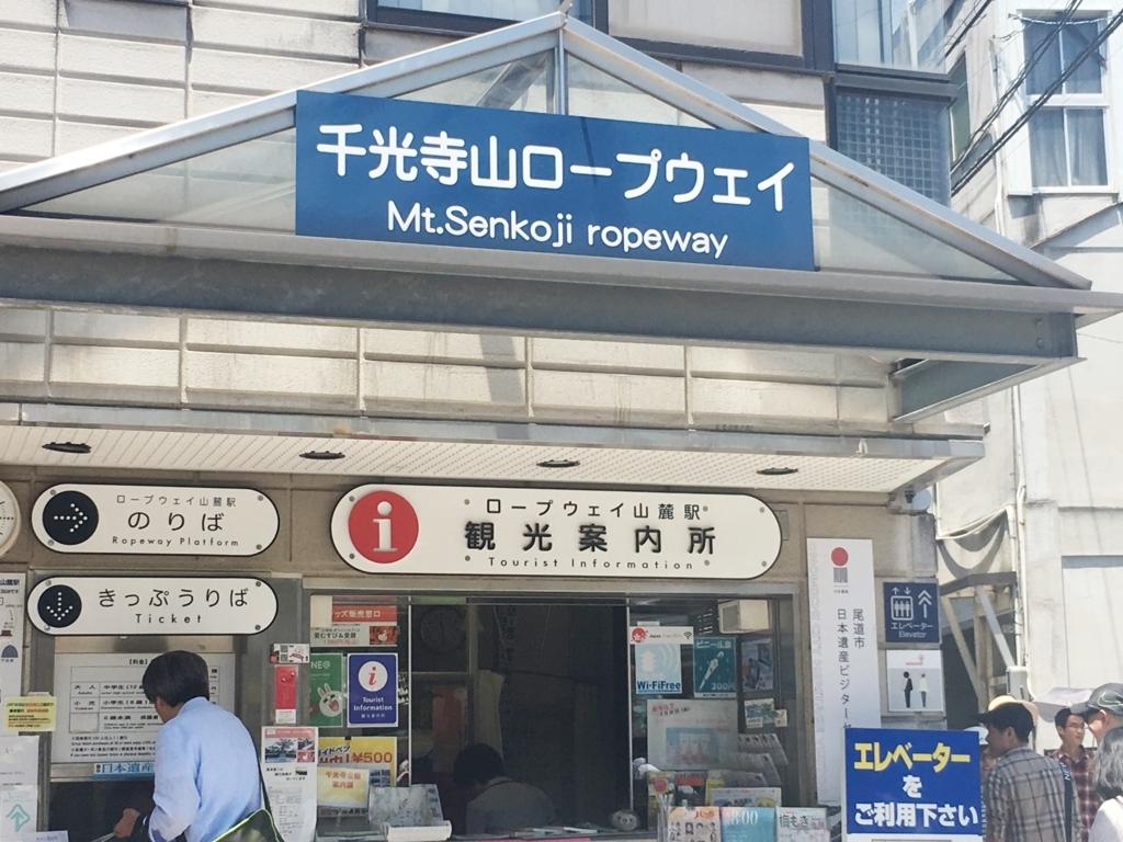 f:id:anabuki-japanese-in-fukuyama:20180706171754j:plain