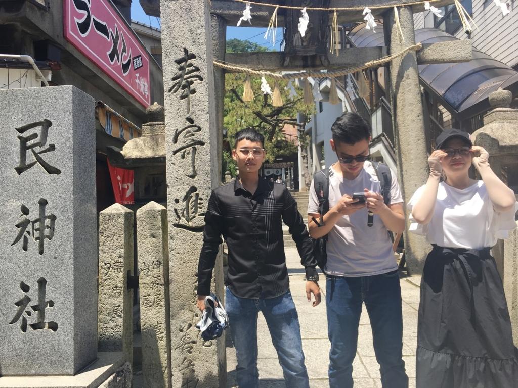 f:id:anabuki-japanese-in-fukuyama:20180706171827j:plain