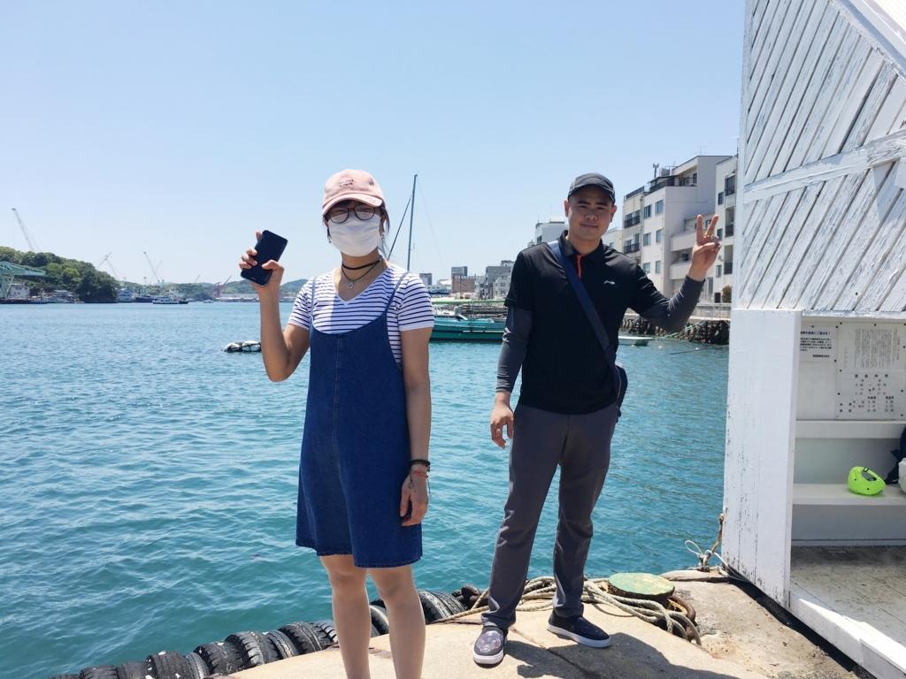 f:id:anabuki-japanese-in-fukuyama:20180709144434j:plain
