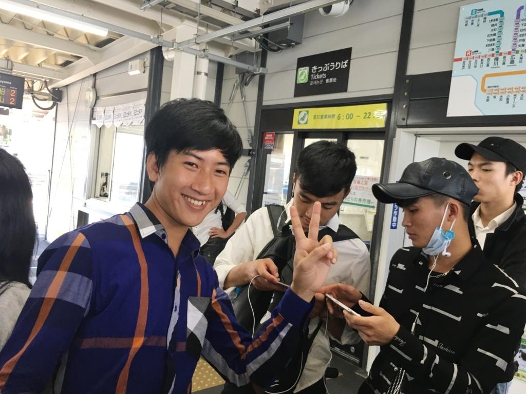 f:id:anabuki-japanese-in-fukuyama:20180709155713j:plain