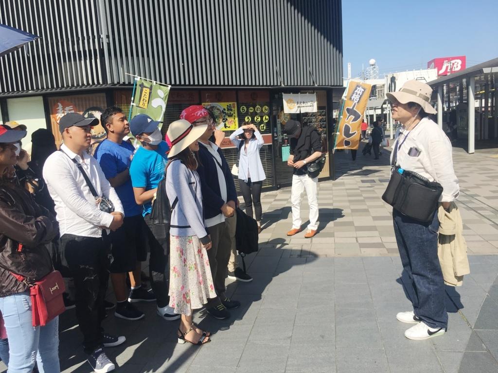 f:id:anabuki-japanese-in-fukuyama:20180709155808j:plain
