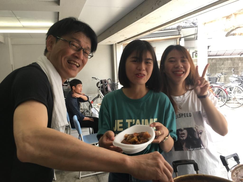 f:id:anabuki-japanese-in-fukuyama:20180824105647j:plain