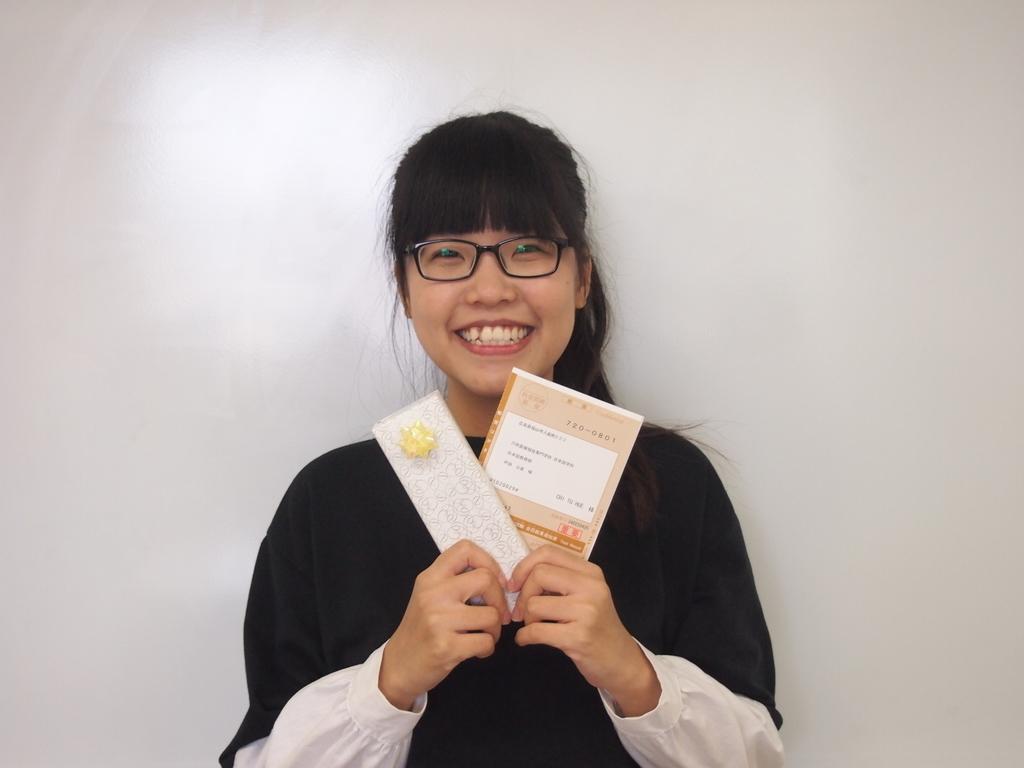 f:id:anabuki-japanese-in-fukuyama:20180911161533j:plain