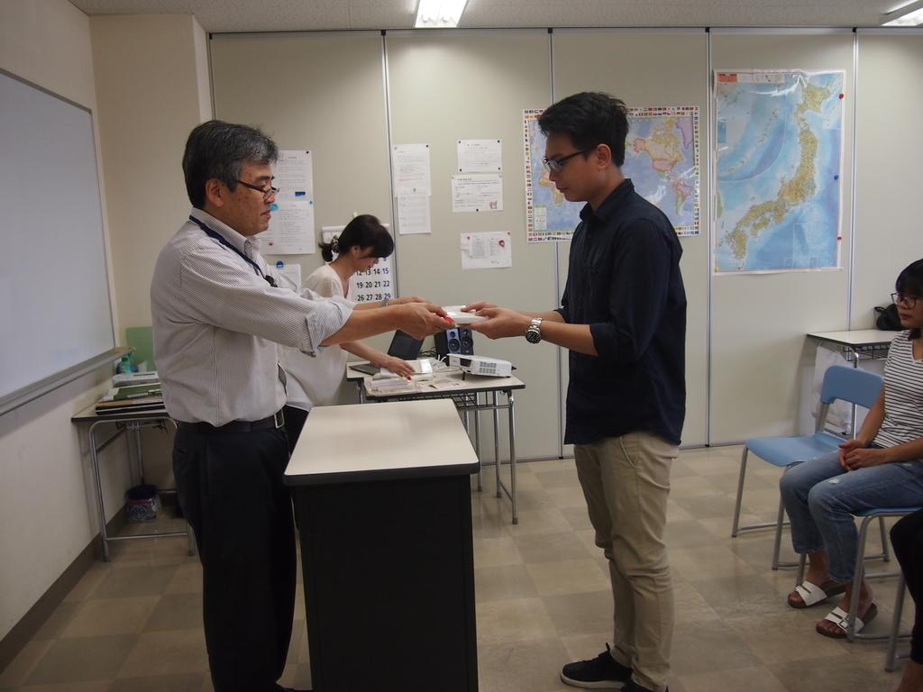 f:id:anabuki-japanese-in-fukuyama:20180911164954j:plain