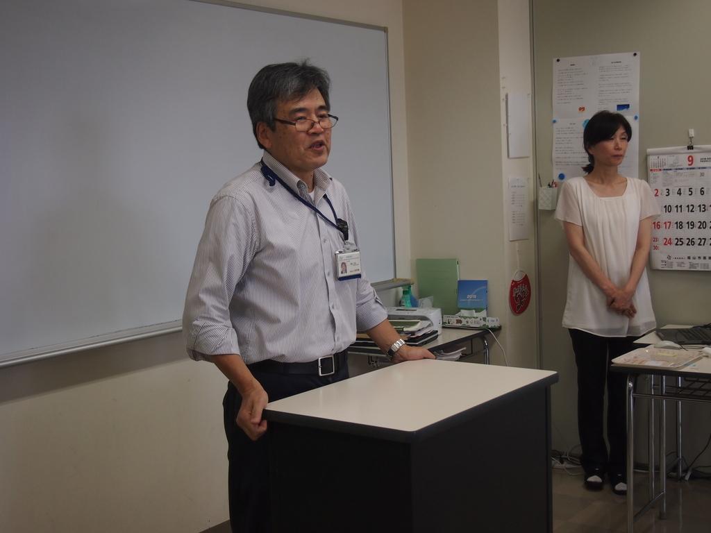 f:id:anabuki-japanese-in-fukuyama:20180911165002j:plain