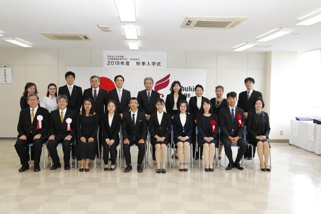 f:id:anabuki-japanese-in-fukuyama:20181022191113j:plain