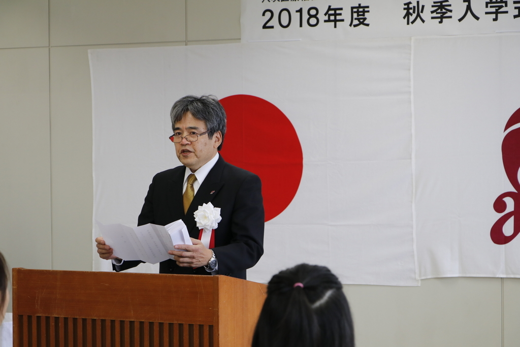 f:id:anabuki-japanese-in-fukuyama:20181022191149j:plain