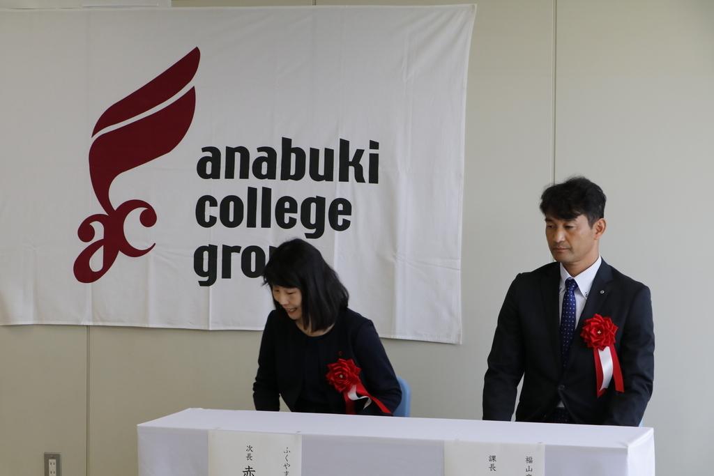 f:id:anabuki-japanese-in-fukuyama:20181022193056j:plain