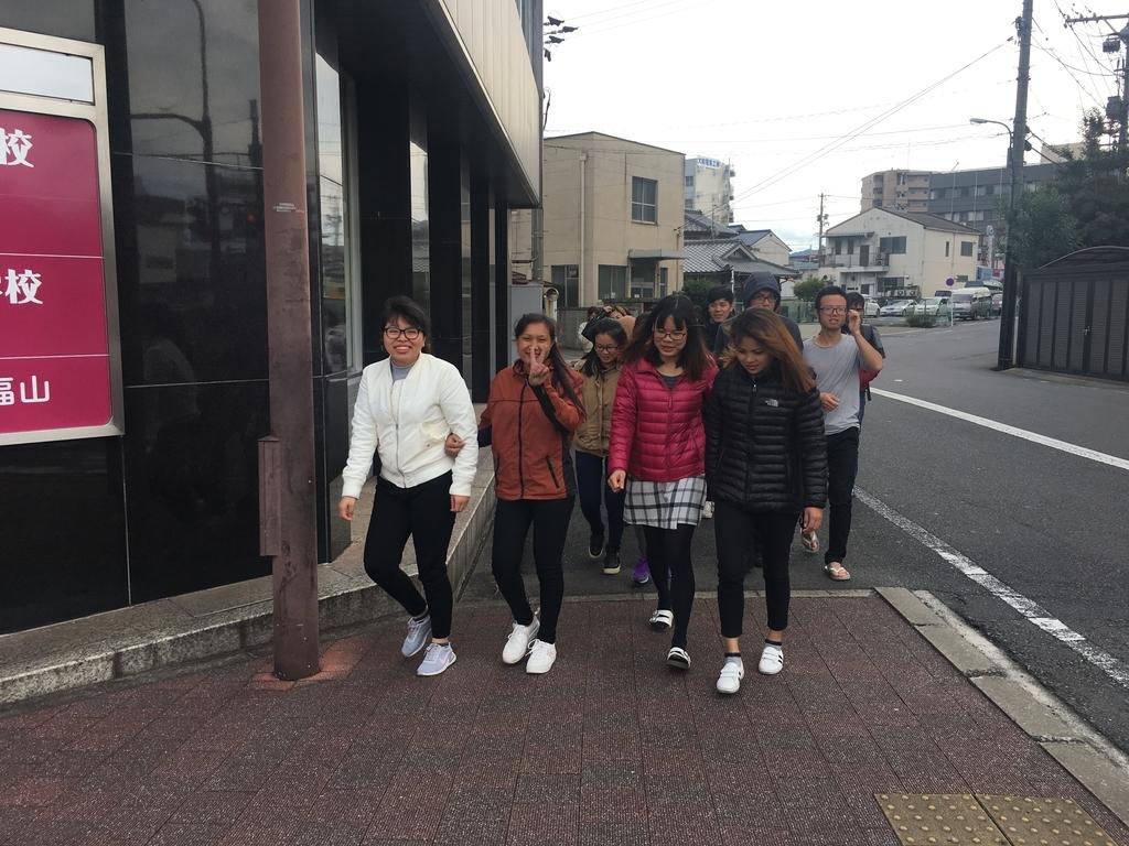 f:id:anabuki-japanese-in-fukuyama:20181031151435j:plain