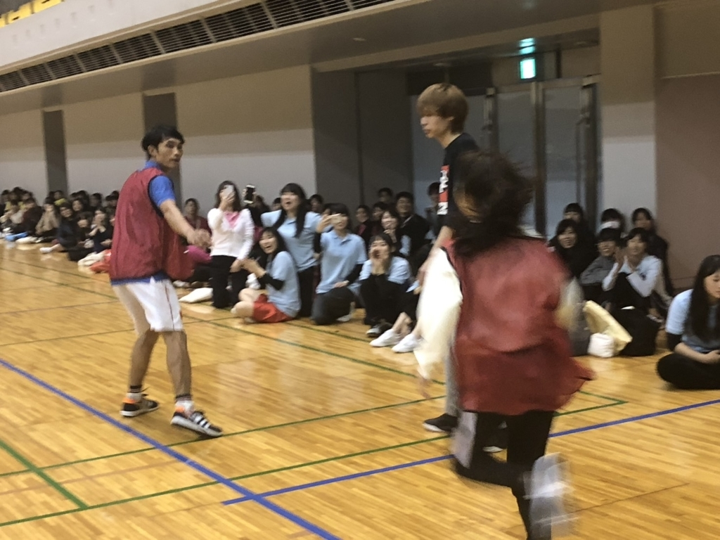 f:id:anabuki-japanese-in-fukuyama:20181110143805j:plain