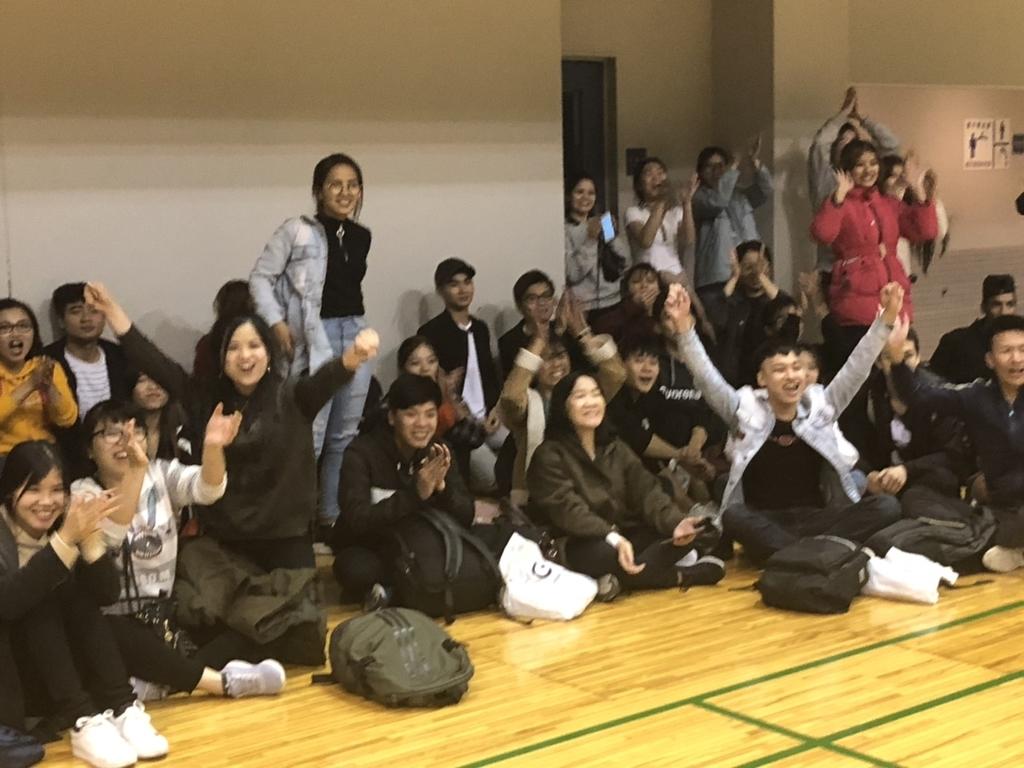 f:id:anabuki-japanese-in-fukuyama:20181110143813j:plain