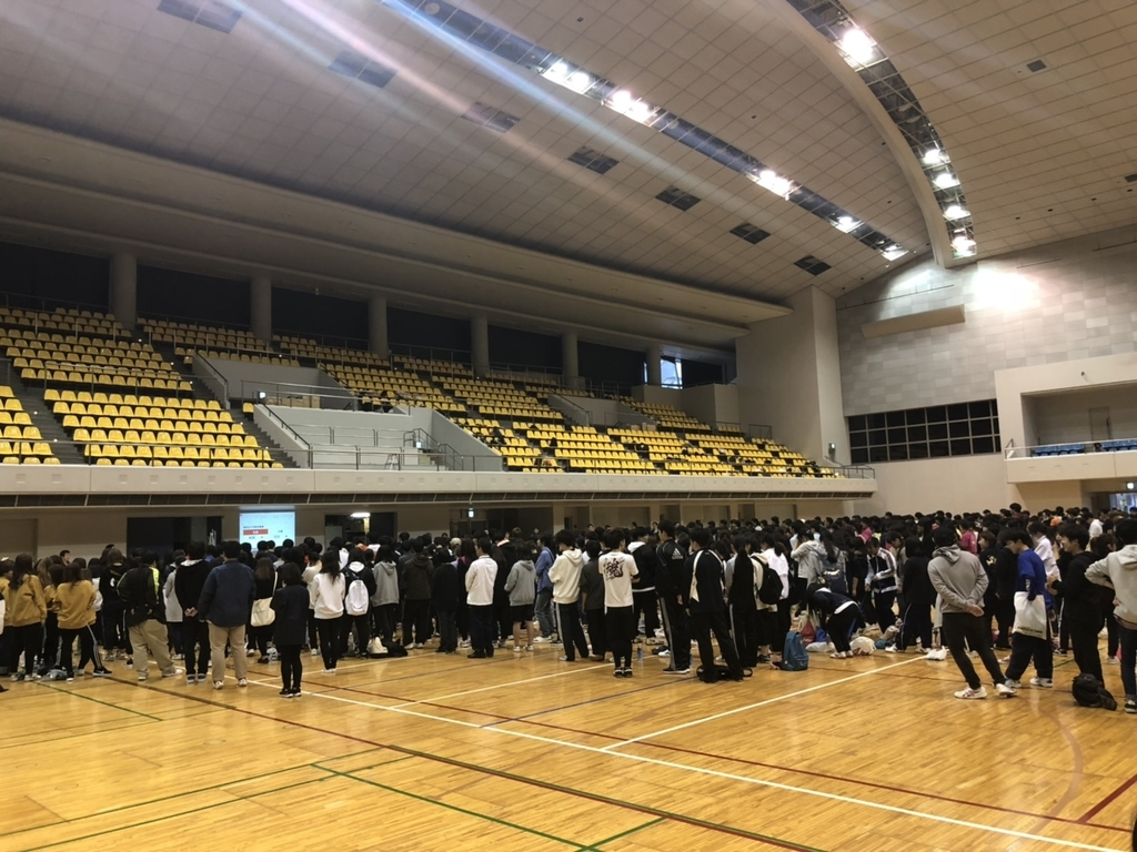 f:id:anabuki-japanese-in-fukuyama:20181110143825j:plain