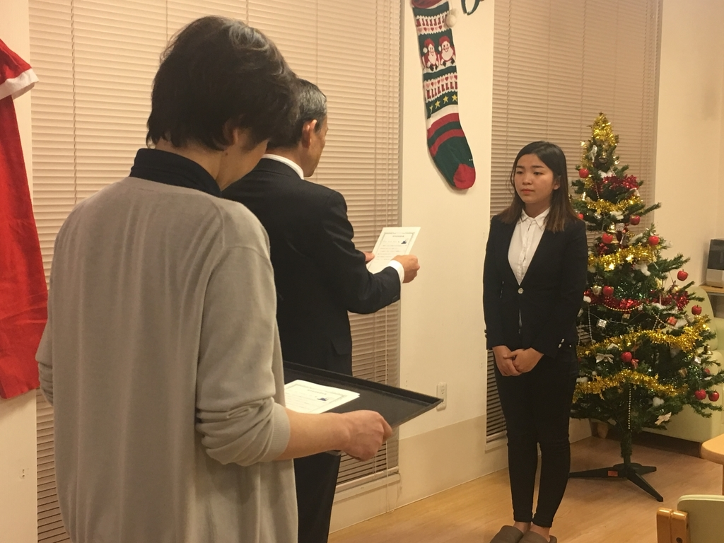 f:id:anabuki-japanese-in-fukuyama:20181205192800j:plain