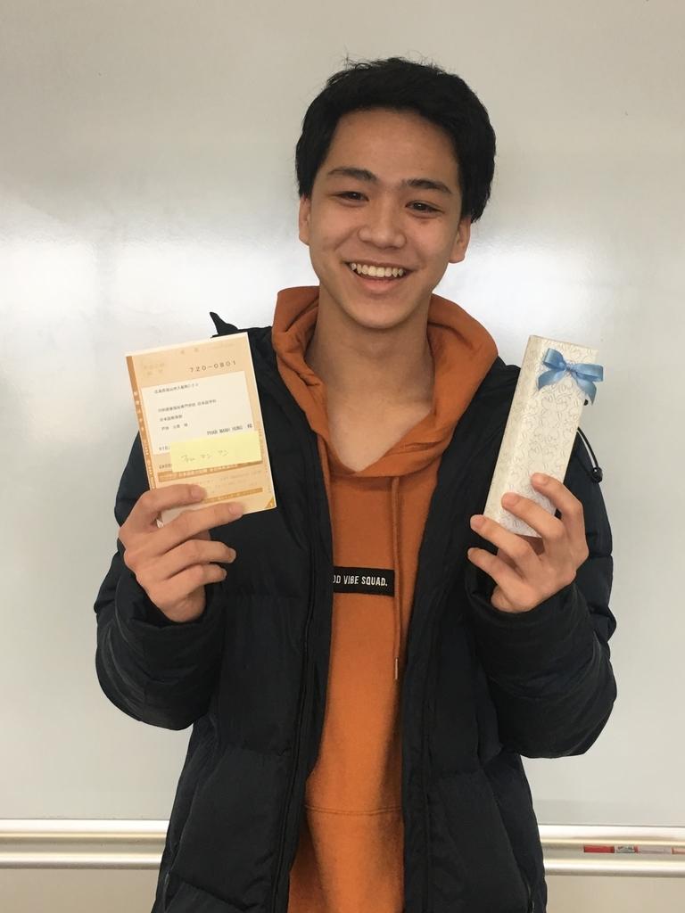 f:id:anabuki-japanese-in-fukuyama:20190208104100j:plain