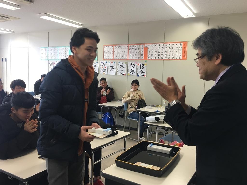 f:id:anabuki-japanese-in-fukuyama:20190208104152j:plain