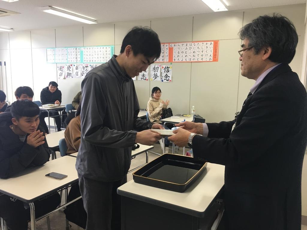 f:id:anabuki-japanese-in-fukuyama:20190208104210j:plain