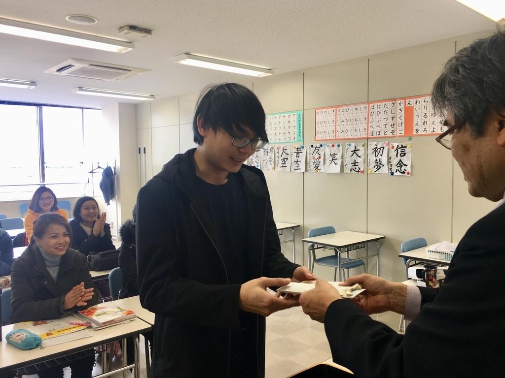 f:id:anabuki-japanese-in-fukuyama:20190208110116j:plain