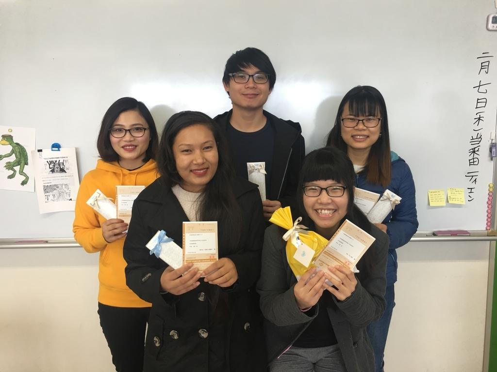 f:id:anabuki-japanese-in-fukuyama:20190208121246j:plain