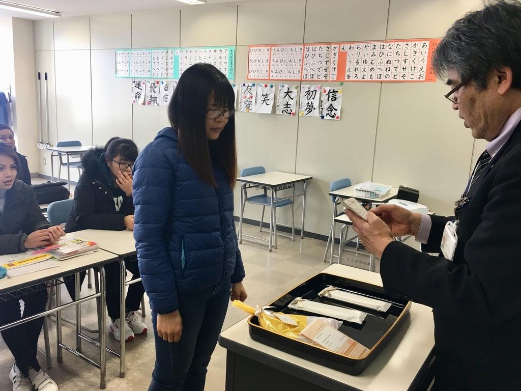 f:id:anabuki-japanese-in-fukuyama:20190208121307j:plain